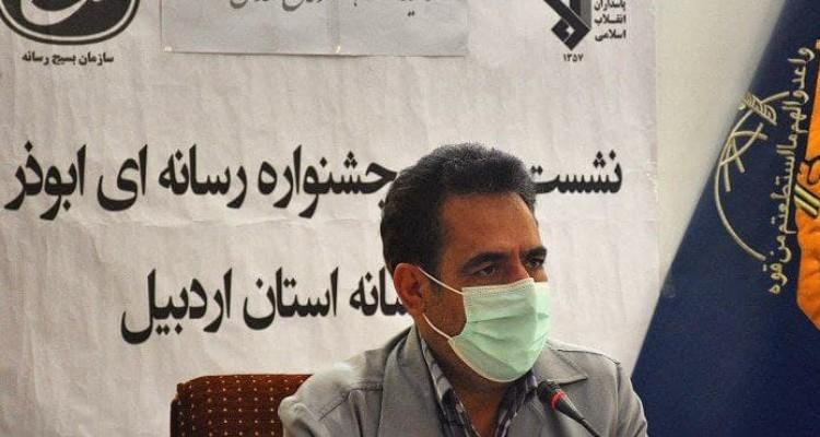هفتمین جشنواره رسانه ای ابوذر در 9محور برگزار می شود